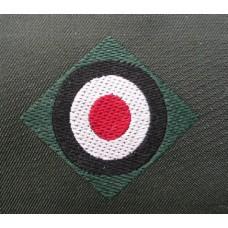Army Cap Cockade
