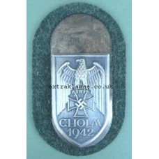 Cholm Battle Shield
