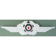 Luftwaffe Peaked Cap Winged Wreath & Cockade